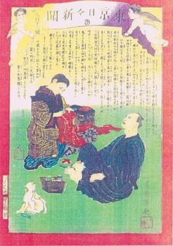 女装妻(東京日日新聞18751002) (3).jpg