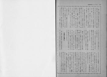 石川明「性転換手術はこうして行なう」(『風俗奇譚』196112) (3).jpg